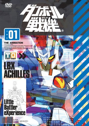 Image 1 for The Little Battlers / Danball Senki Vol.1
