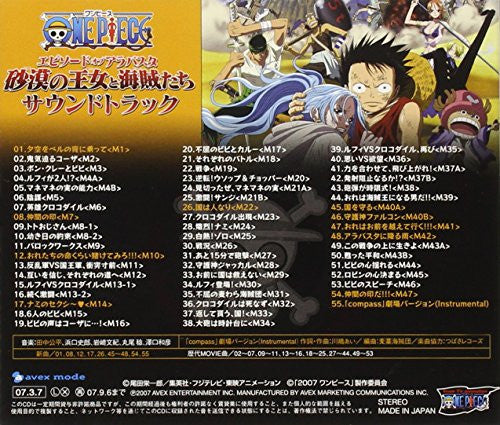 "Image 2 for ONE PIECE MOVIE ""Episode of Alabasta: Sabaku no Oujo to Kaizokutachi"" Soundtrack"