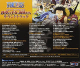 "Thumbnail 2 for ONE PIECE MOVIE ""Episode of Alabasta: Sabaku no Oujo to Kaizokutachi"" Soundtrack"