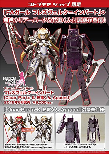 FROM JAPAN Frame Arms Girl Hresvelgr Ater Clear Parts Append Plastic Model ...