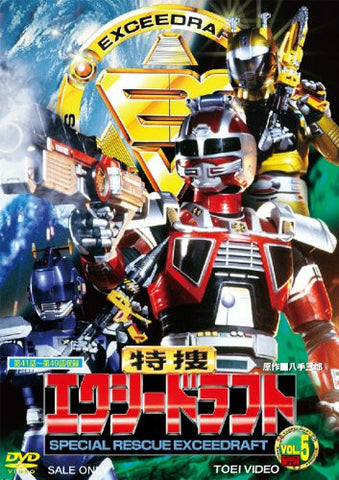 Image for Tokusou Exceedraft Vol.5