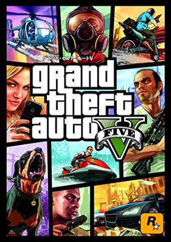 Image for Grand Theft Auto V (Playstation 3 the Best)