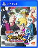 Thumbnail 1 for Naruto Shippuden: Ultimate Ninja Storm 4 Road To Boruto