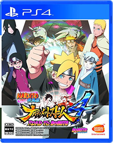 Image for Naruto Shippuden: Ultimate Ninja Storm 4 Road To Boruto