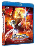 Thumbnail 1 for Ultraman Zero Gaiden Killer The Beatstar Stage II Ryusei No Chikai