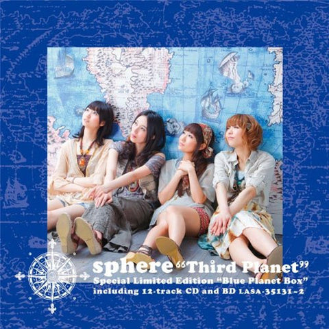 Image for Third Planet / Sphere [Limited Edition]