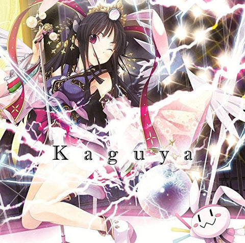 Image for Kaku-San-Sei Million Arthur Character Song 4 Kaguya [CV. Ayaka Ohashi]