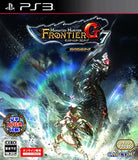 Thumbnail 1 for Monster Hunter Frontier G7 Premium Package