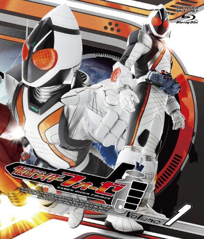 Image for Kamen Rider Fourze Vol.1