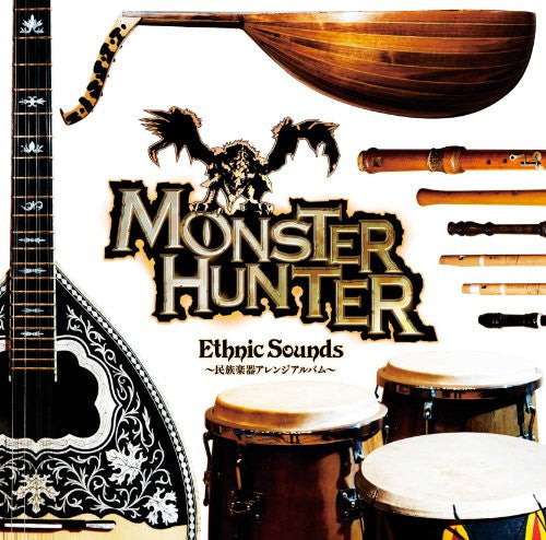 Image 1 for Monster Hunter Ethnic Sounds ~Ethnic Instrument Arrange Album~