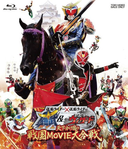 Image for Kamen Rider x Kamen Rider Gaim & Wizard -  The Fateful Sengoku Movie Battle