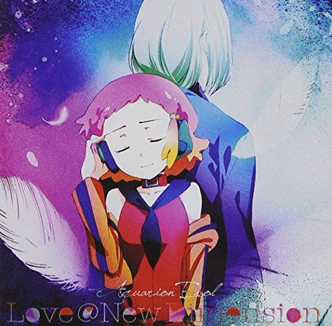 Image for Aquarion Evol Love@New Dimension