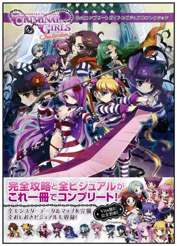 Image 3 for Criminal Girls Invitation Official Complete Guide Visual Book