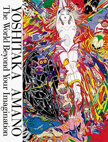 Image for Yoshitaka Amano   The World Beyond Your Imagination