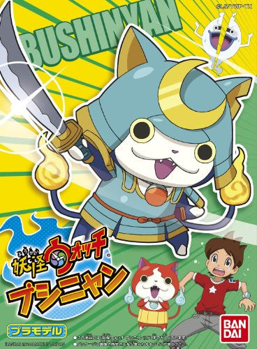 Image 3 for Youkai Watch - Bushinyan - 03 (Bandai)