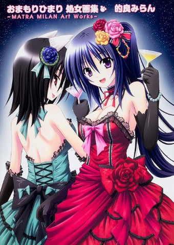 Image for Omamori Himari   Virgin Collection  Matra Milan Art Works