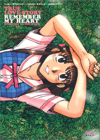 Image for True Love Story Remember My Heart Official Guide Book / Ps
