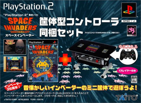 Image for Space Invaders 25th Anniversary Bundle