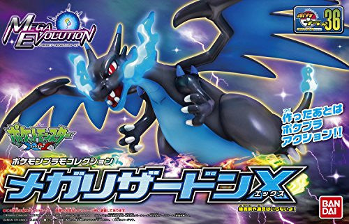 Image 3 for Pocket Monsters - Pocket Monsters X - Pocket Monsters Y - Lizardon - 36 - Pokemon Plastic Model Collection (Bandai)
