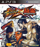 Thumbnail 1 for Street Fighter X Tekken
