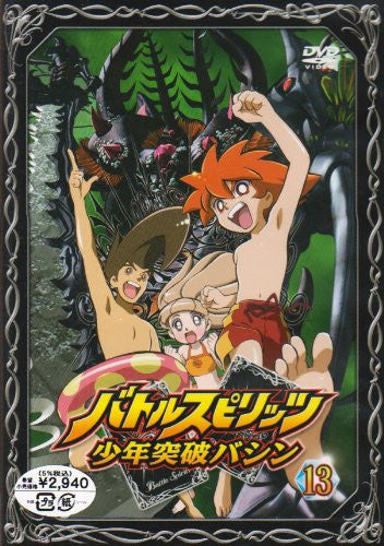 Image 1 for Battle Spirits Shonen Toppa Bashin Vol.13