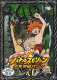 Thumbnail 1 for Battle Spirits Shonen Toppa Bashin Vol.13