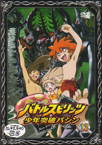 Image for Battle Spirits Shonen Toppa Bashin Vol.13