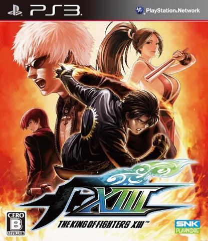 Image for The King of Fighters XIII