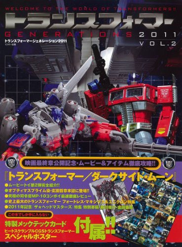 Image 2 for Transformers Generations 2011 Vol.2