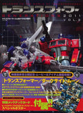 Thumbnail 2 for Transformers Generations 2011 Vol.2