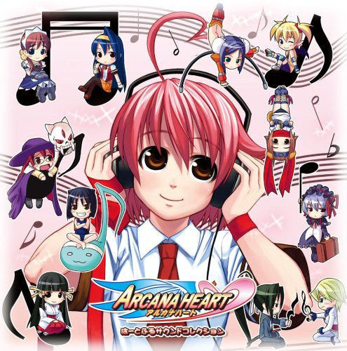 Image 1 for Arcana Heart Heartful Sound Collection