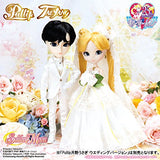 Bishoujo Senshi Sailor Moon - Chiba Mamoru - Pullip - TaeYang T-266 - 1/6 - Wedding Version (Groove)  - 6