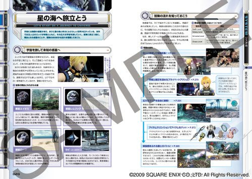 Image 7 for Star Ocean: The Last Hope Official Complete Guide