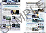 Thumbnail 7 for Star Ocean: The Last Hope Official Complete Guide