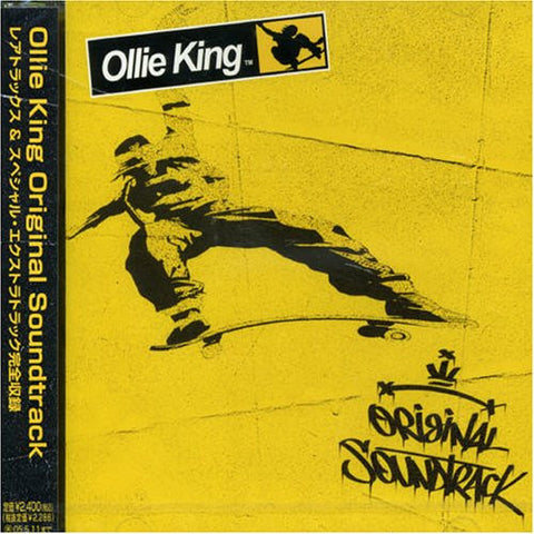 Image for Ollie King Original Soundtrack