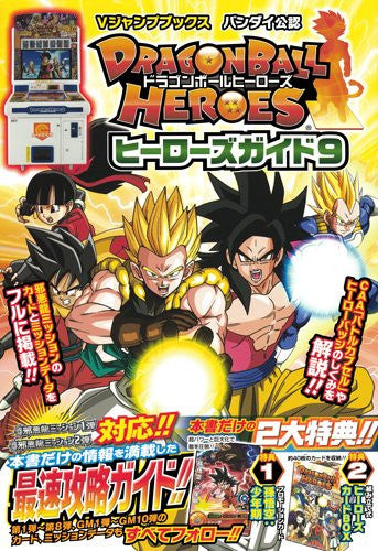 Image 1 for Dragon Ball Heroes: Heroes Guide 9