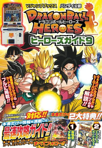 Image for Dragon Ball Heroes: Heroes Guide 9