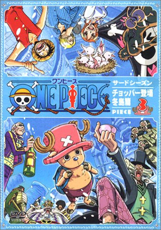 Image 1 for One Piece Third Season Chopper toujou Fuyujima hen piece.3