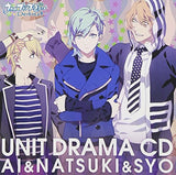 Thumbnail 1 for Uta no☆Prince Sama♪ Debut Unit Drama CD Ai, Natsuki & Sho