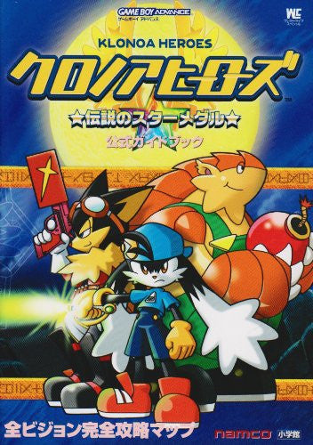 Image 1 for Klonoa Heroes: Densetsu No Star Medal Official Guide Book / Gba
