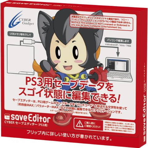 Image for Cyber Save Editor for PS3