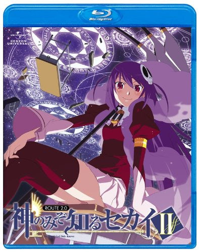 Image 2 for The World God Only Knows II / Kami Nomi Zo Shiru Sekai II Route 2.0
