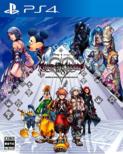 Image 1 for Kingdom Hearts HD 2.8 Final Chapter Prologue