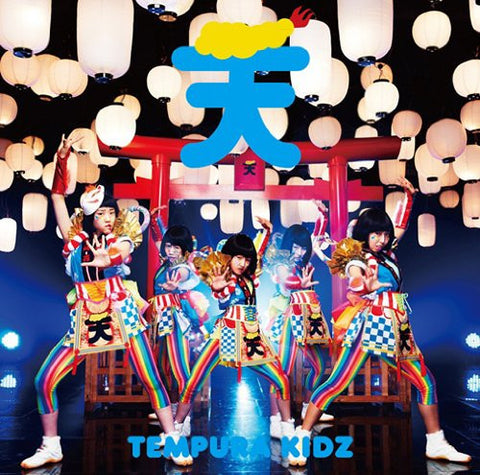 Image for Happy Natsumatsuri / TEMPURA KIDZ