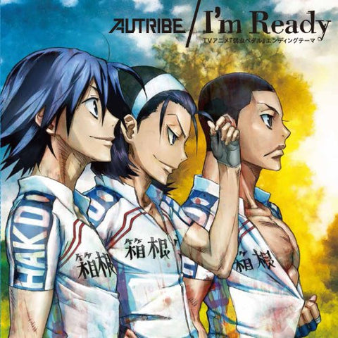 Image for I'm Ready / AUTRIBE featuring Dirty Old Men