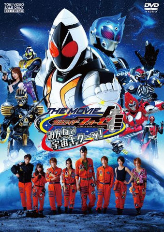 Image for Kamen Rider Fourze The Movie Space Here We Come - Minna De Uchu Kita