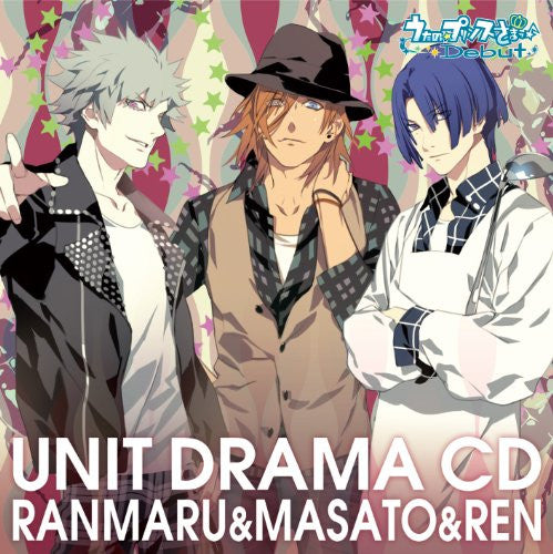 Image 1 for Uta no☆Prince Sama♪ Debut Unit Drama CD Ranmaru & Masato & Ren