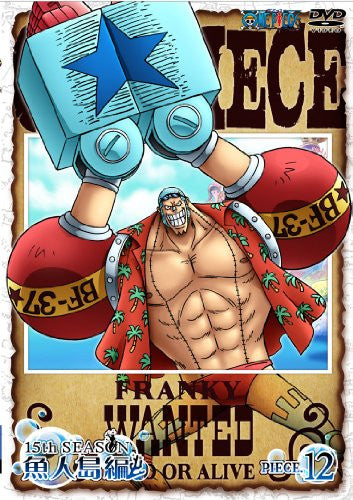 Image 1 for One Piece 15th Season Gyojinto Hen Piece Vol. 12