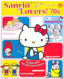 Thumbnail 1 for Sanrio Lovers '70s Character Book