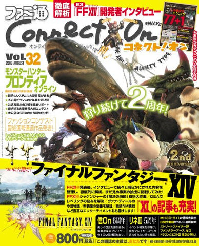 Image for Famitsu Connect! On Vol.32 August Japanese Videogame Magazine